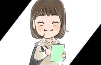 staff_04_pc