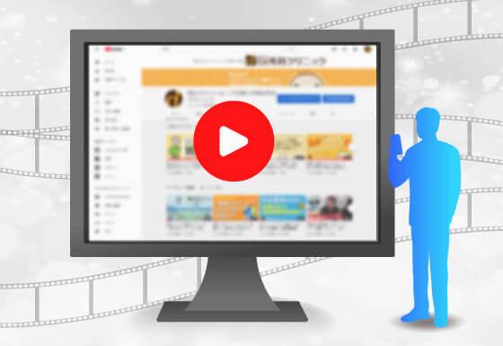 Webマーケティング サービス